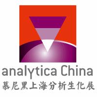 analytica China 2022 Shanghái