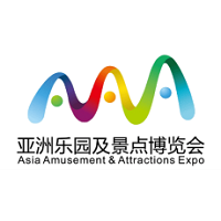 Asia Amusement & Attractions Expo AAA 2021 Cantón
