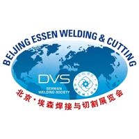 Beijing Essen Welding & Cutting 2021 Shanghái