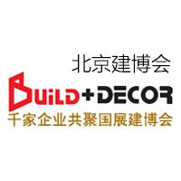 Build + Decor  Pekín