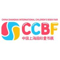 CCBF - China Shanghai International Children's Book Fair 2021 Shanghái