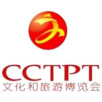 China Yiwu Cultural and Tourism Products Trade Fair  Yiwu