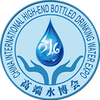 SBW China International High-end Bottled Drinking Water Expo  Pekín