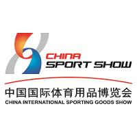 China Sport Show  Shanghái