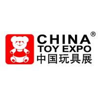 China Toy Expo 2021 Shanghái