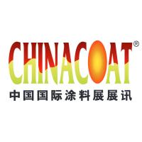 Chinacoat 2021 Shanghái