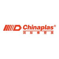 Chinaplas  Shenzhen