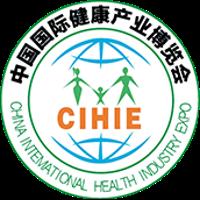 CIHIE - China International Health Industry Expo  Pekín