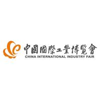 CIIF China International Industry Fair 2021 Shanghái
