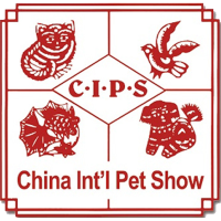CIPS China International Pet Show 2021 Shanghái