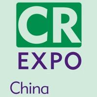 CR Expo 2021 Pekín