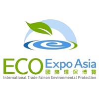Eco Expo Asia 2021 Hong Kong