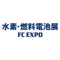 FC Expo 2021 Tokio
