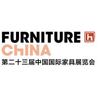 Furniture China 2021 Shanghái