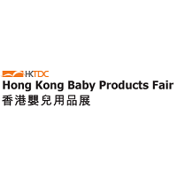 Hong Kong Baby Products Fair 2021 Hong Kong