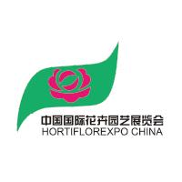 Hortiflorexpo IPM 2021 Shanghái