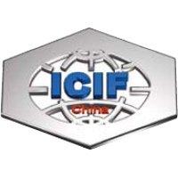 ICIF China 2021 Shanghái