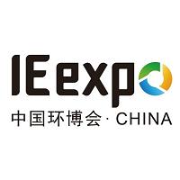 IE Expo 2021 Shanghái