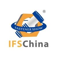 IFS China 2021 Shanghái