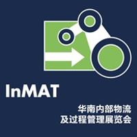 InMAT 2021 Shanghái