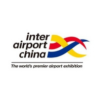 Inter Airport China 2022 Shanghái