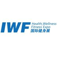 IWF China Shanghai Health, Wellness, Fitness Expo 2021 Shanghái