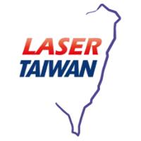 Laser Taiwan 2021 Taipéi