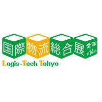 Logis-Tech Tokyo 2022 Tokio