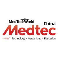 Medtec China 2021 Shanghái