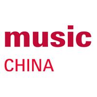 Music China 2021 Shanghái