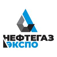 OilGasExpo 2021 Kiev