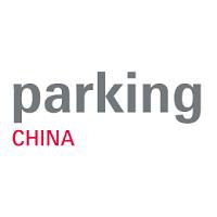 Parking China 2021 Shanghái