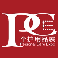PCE Personal Care Expo 2021 Shanghái