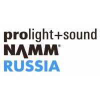 Prolight + Sound NAMM Russia 2021 Moscú