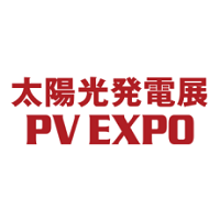 PV Expo 2021 Tokio