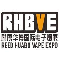 RHBVE Reed Huabo Vape Expo  Shenzhen