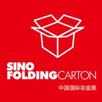 SinoFoldingCarton  Shanghái