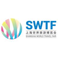 SWTF Shanghai World Travel Fair 2019 Shanghái