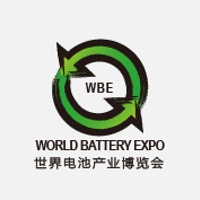World Battery Industry Expo WBE  2021 Cantón