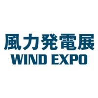 Wind Expo 2021 Tokio