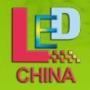 LED China, Shanghái