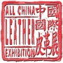 ACLE All China Leather Exhibition Shanghái