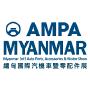 AMPA Myanmar, Rangún