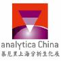 analytica China, Shanghái
