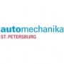 automechanika, San Petersburgo