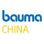 bauma China Shanghái