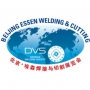 Beijing Essen Welding & Cutting Shanghái