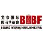 BIBF Beijing International Book Fair, Pekín