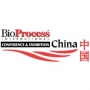 BioProcess International China Shanghái