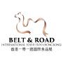 BRIFE Belt & Road International Food Expo, Hong Kong